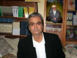 Biographie Dr Alireza Nurbakhsh