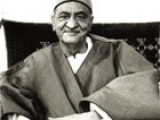 Biographie Dr. Nurbakhsh