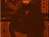 Shah Ni'matullâh Wali sur l'Amour et la voie de l'Union
